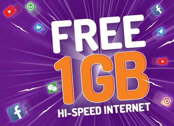 Free 1GB Data
